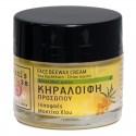 Face Beeswax Cream Hios - Manis Rose - 100g