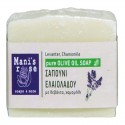 Olive Oil Soap Levanter & Chamomile - 100g - by Manis Rose