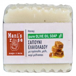 Pure Olive Oil Soap Honey -...