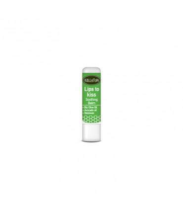 Kalliston lip balm with avocado oil