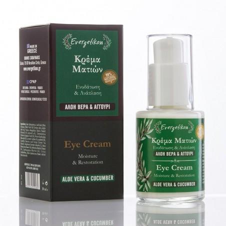 Eye Cream Aloe & Cucumber - by Evergetikon - 30 ml