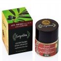 Anti-wrinkle face cream with aloe vera - by Evergetikon - 50 ml