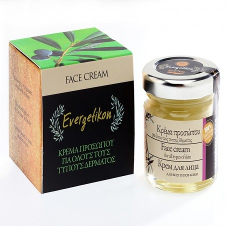Face care for all skin types - by Evergetikon - 40 ml