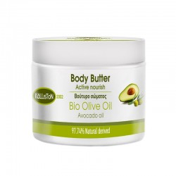 Body Butter Avocado
