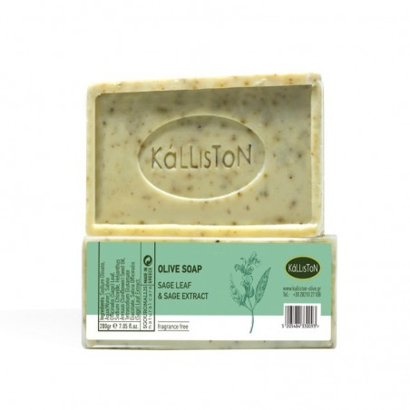 Handmade Oliveoil-Soap - 200gr - Kalliston