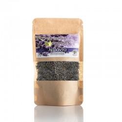 Myrovolos dry lavender - 25gr