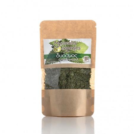Myrovolos Green Mint - 25gr