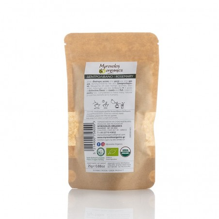 Myrovolos Rosemary - 25 gr