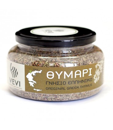 Vevi Original Greek Thyme