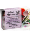 Natural Moisturizing Face Cleansing Soap
