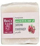 Shop category for Manis Rose Soap and products